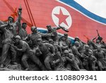 a north korean flag and several ... | Shutterstock . vector #1108809341