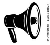 loud megaphone icon. simple...