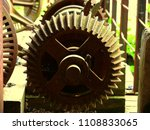 old rusty gear. closeup rusty... | Shutterstock . vector #1108833065