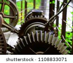 old rusty gear. closeup rusty... | Shutterstock . vector #1108833071