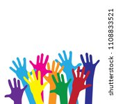 colorful hands background | Shutterstock .eps vector #1108833521