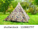 Camping Tent In The Wilderness.