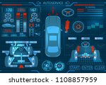 car service. scanning....   Shutterstock .eps vector #1108857959