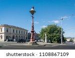 ballarat  victoria  australia ... | Shutterstock . vector #1108867109