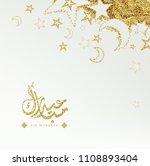 eid mubarak greeting card . the ... | Shutterstock .eps vector #1108893404