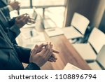 business people clapping their... | Shutterstock . vector #1108896794