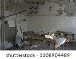 operating room in main hospital ... | Shutterstock . vector #1108904489