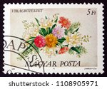 croatia zagreb  19 may 2018  a... | Shutterstock . vector #1108905971