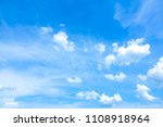Sky Blue Azure Sky Summer - Fine Art prints