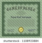 green certificate of...   Shutterstock .eps vector #1108923884