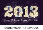 New Year 2013  Christmas  Text