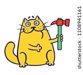 master cat holds a hammer.... | Shutterstock .eps vector #1108941161