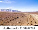 bolivian landscape  salvador...   Shutterstock . vector #1108942994