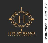 luxury logo with ornament and... | Shutterstock .eps vector #1108958519