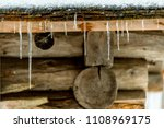 iarge icicles forming on a... | Shutterstock . vector #1108969175