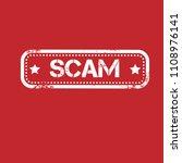 grunge scan rubber seal stamp | Shutterstock .eps vector #1108976141
