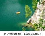 emerald piskovna lake in... | Shutterstock . vector #1108982834