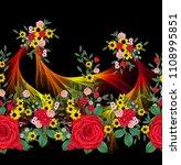 floral seamless pattern... | Shutterstock . vector #1108995851
