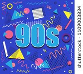 90s illistration with abstract... | Shutterstock .eps vector #1109003834