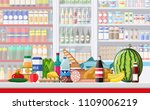 supermarket store interior with ... | Shutterstock .eps vector #1109006219