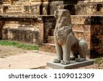ancient stone lion statue of... | Shutterstock . vector #1109012309