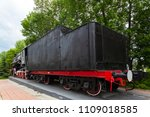 the locomotive monument l 3291. ... | Shutterstock . vector #1109018585