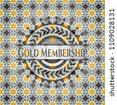 gold membership arabic badge... | Shutterstock .eps vector #1109028131