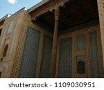 khiva  uzbekistan   uzbekistan  ... | Shutterstock . vector #1109030951