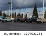 moscow  russia   april 25  2015 ... | Shutterstock . vector #1109031251