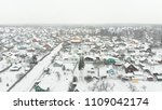 smooth aerial shot above winter ... | Shutterstock . vector #1109042174