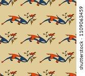 seamless geometrical pattern... | Shutterstock .eps vector #1109063459