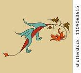 isolated vector illustration of ... | Shutterstock .eps vector #1109063615