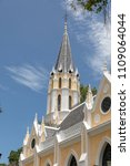 church of wat niwet... | Shutterstock . vector #1109064044