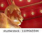 close up of big buddha statue... | Shutterstock . vector #1109065544