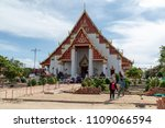 ayutthaya  thailand   june 3 ... | Shutterstock . vector #1109066594