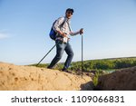 image of tourist man with... | Shutterstock . vector #1109066831