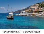 asos  kefalonia  greece   may... | Shutterstock . vector #1109067035