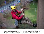 rope access engineer wearing... | Shutterstock . vector #1109080454