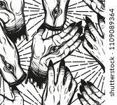 vector illustration. hands with ...   Shutterstock .eps vector #1109089364