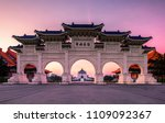 taipei  taiwan   2018  may 25   ... | Shutterstock . vector #1109092367