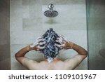 shower and men | Shutterstock . vector #1109101967