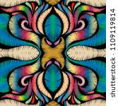 modern abstract colorful...   Shutterstock .eps vector #1109119814