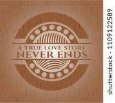 a true love story never ends... | Shutterstock .eps vector #1109122589