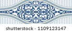 majolica pottery tile  blue and ... | Shutterstock .eps vector #1109123147