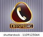 golden emblem gold emblem or... | Shutterstock .eps vector #1109125064