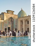 23 june 2017  iran shiraz ... | Shutterstock . vector #1109126084