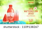 iced watermelon juice... | Shutterstock .eps vector #1109138267