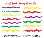 trendy brush stroke waves... | Shutterstock .eps vector #1109143859