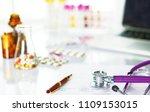 closeup of the desk of a... | Shutterstock . vector #1109153015