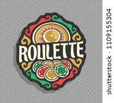 logo for roulette gamble  wheel ... | Shutterstock . vector #1109155304